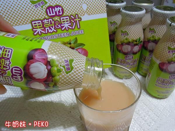 野果山竹果汁05