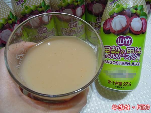 野果山竹果汁07