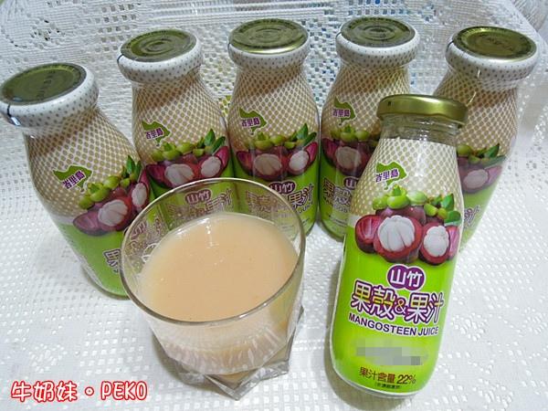 野果山竹果汁01