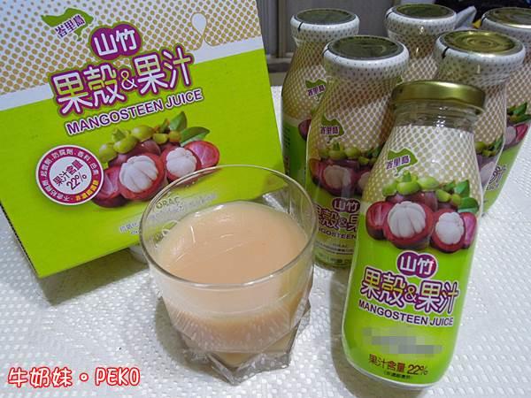 野果山竹果汁06