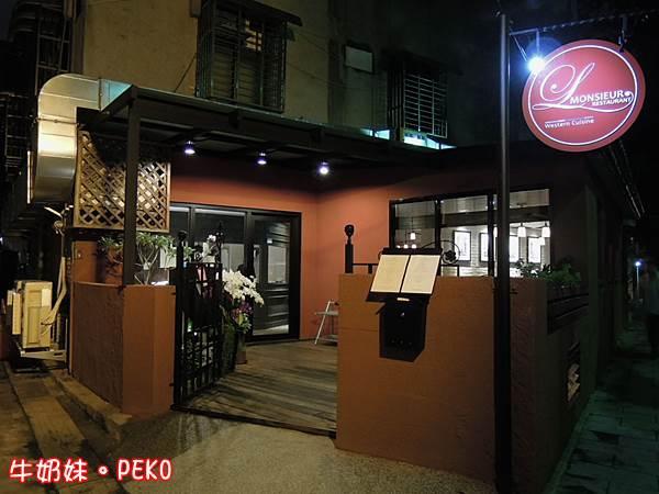 Monsieur L Restaurant01