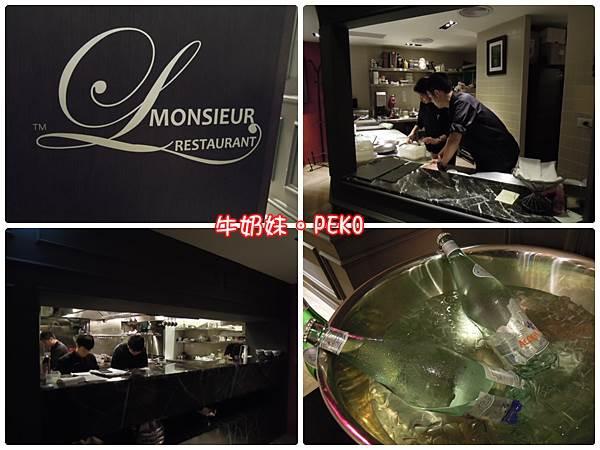 Monsieur L Restaurant03