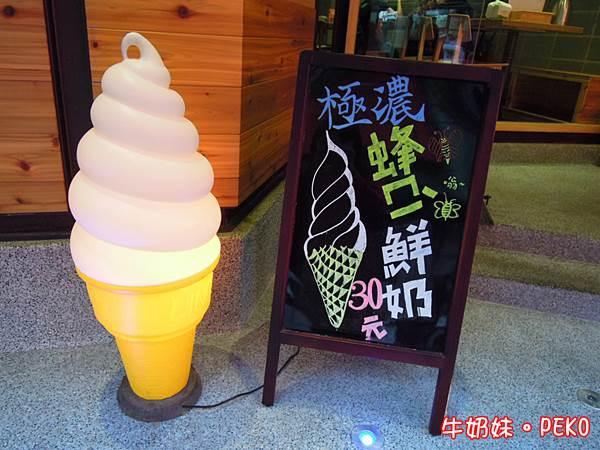 蜂蜜牛奶霜淇淋冰淇淋01