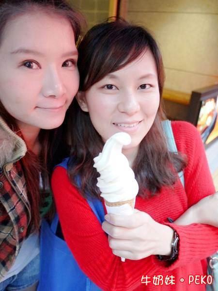 蜂蜜牛奶霜淇淋冰淇淋05
