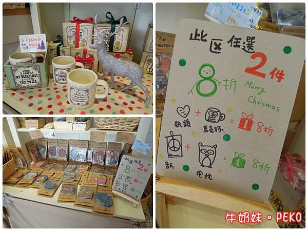 Wiz 微禮 禮品店04