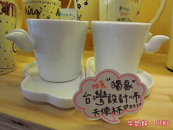 Wiz 微禮 禮品店07