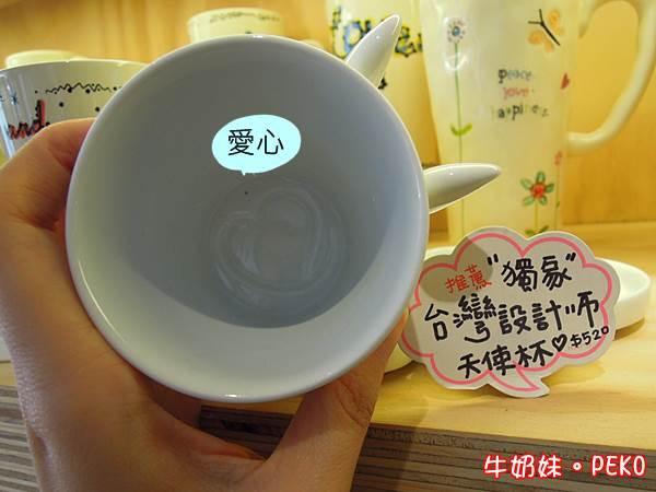 Wiz 微禮 禮品店07-2