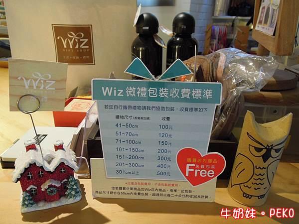 Wiz 微禮 禮品店15
