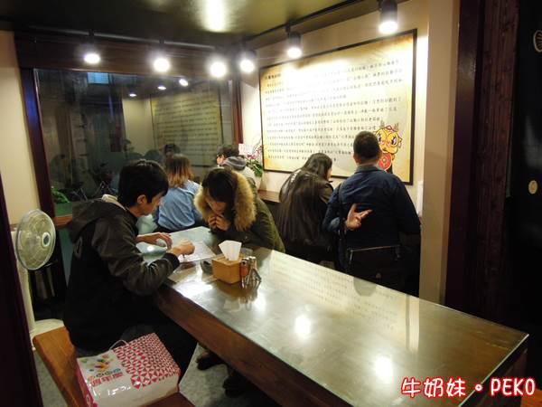 川澤海台日拉麵技研館05