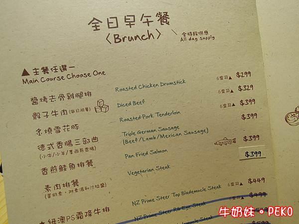 鬥牛士brunch早午餐04