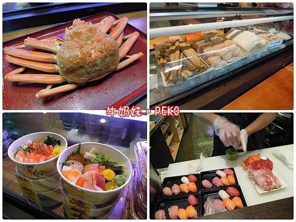 鵝房宮日式料理03