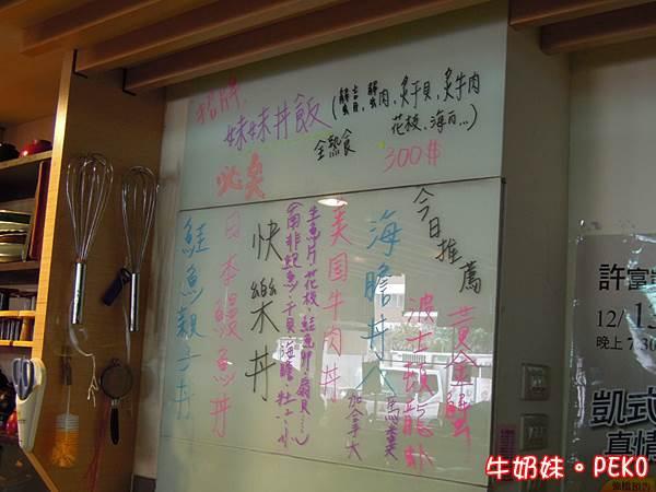 鵝房宮日式料理03-2