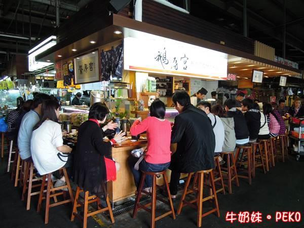 鵝房宮日式料理12