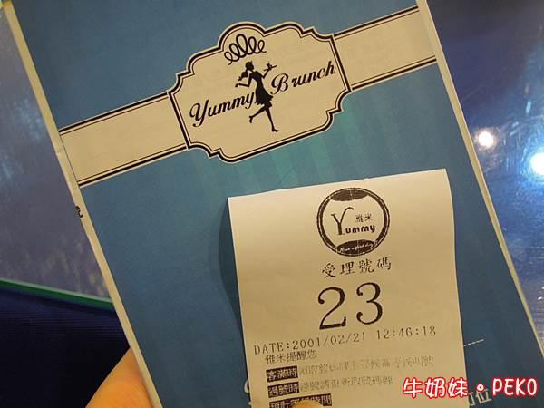 板橋雅米早午餐01-2