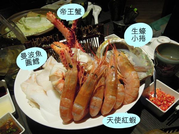 品火鍋帝王蟹吃到飽11