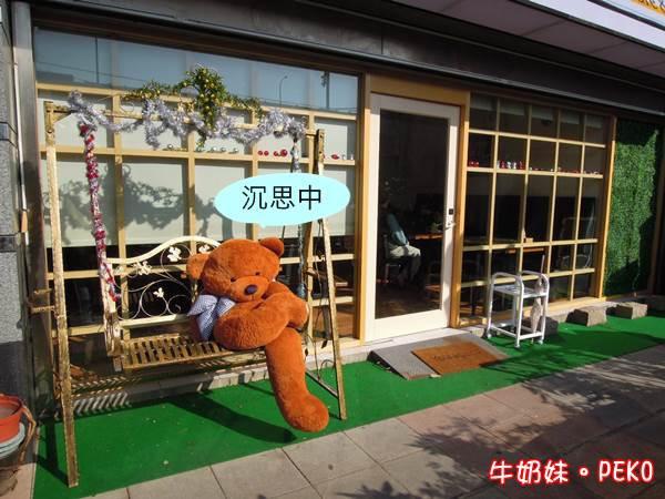 板橋小午餐02