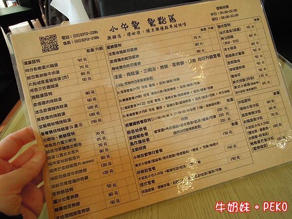 板橋小午餐05