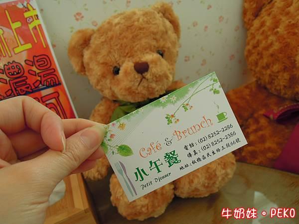 板橋小午餐09