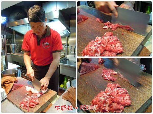 台北牛總涮牛肉03