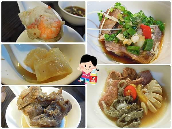 台北牛總涮牛肉16