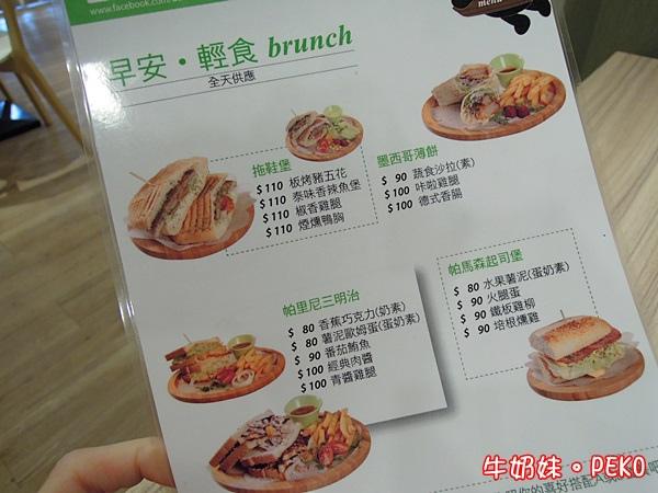 板橋 DUMA 早午餐 義大利麵07