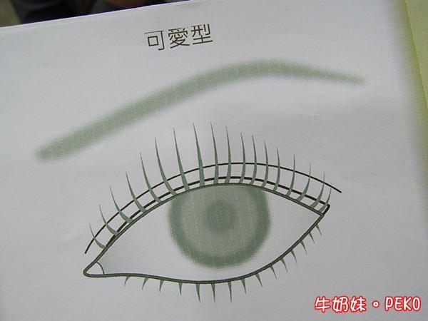 喬米 時尚美學_美甲nails 美睫 紋繡02