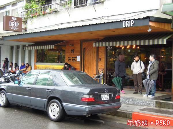 好滴咖啡Drip Cafe 草莓可拿滋 02