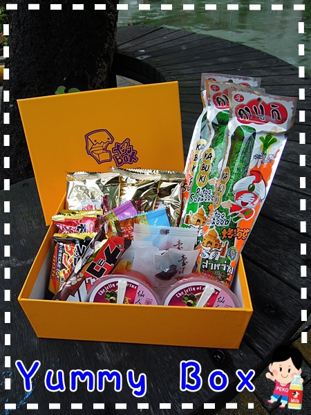 樂天市場 Yummy Box