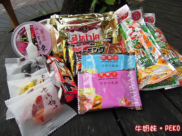 樂天市場 Yummy Box04