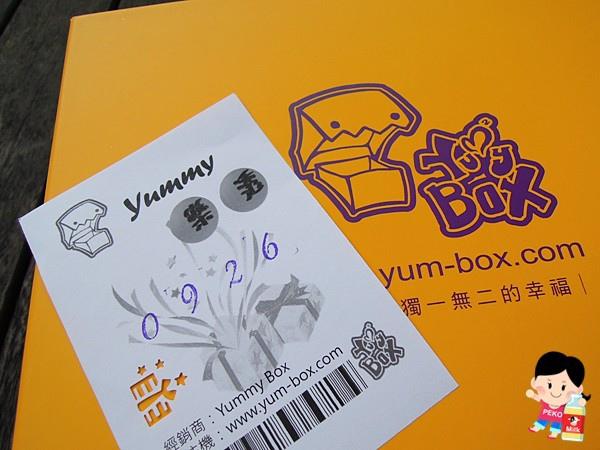 樂天市場 Yummy Box06