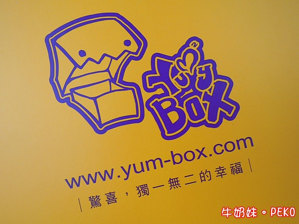樂天市場 Yummy Box07