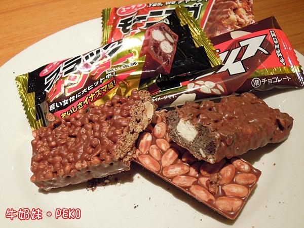樂天市場 Yummy Box 雷神巧克力