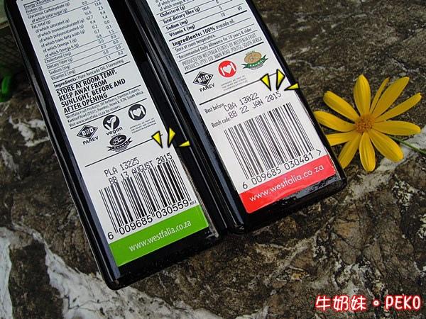 WESTFALIA 威斯法頂級酪梨油04