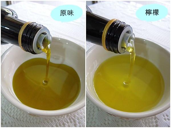 WESTFALIA 威斯法頂級酪梨油10