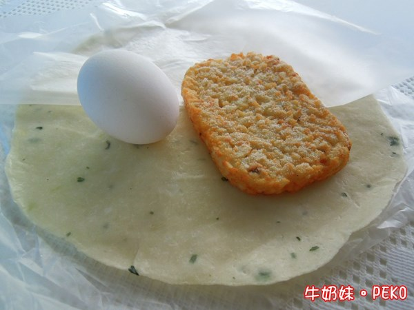 WESTFALIA 威斯法頂級酪梨油11