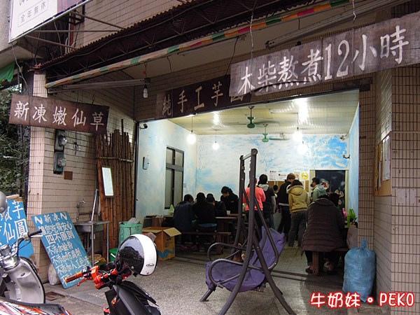 手工珍珠 台中美食  食尚玩家  新凍嫩仙草  柴燒仙草02
