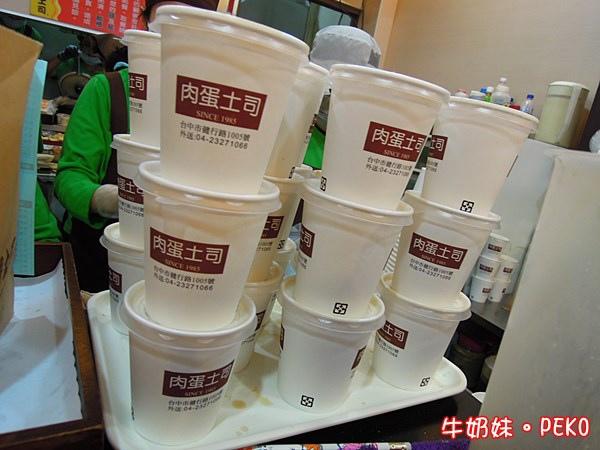 台中 肉蛋土司  健行路05
