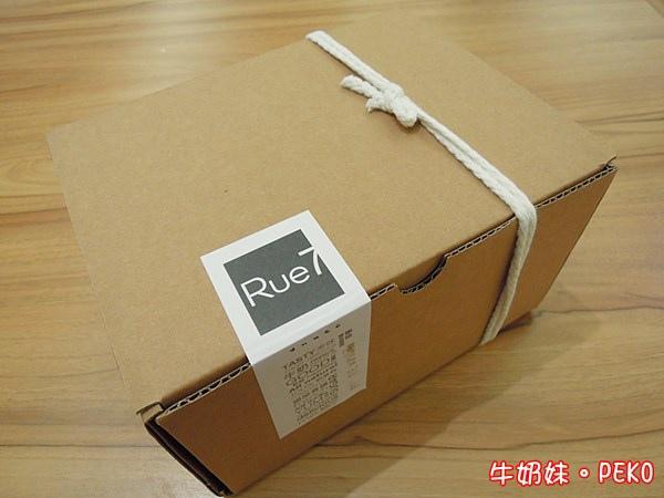 Rue7 法式烤布蕾02