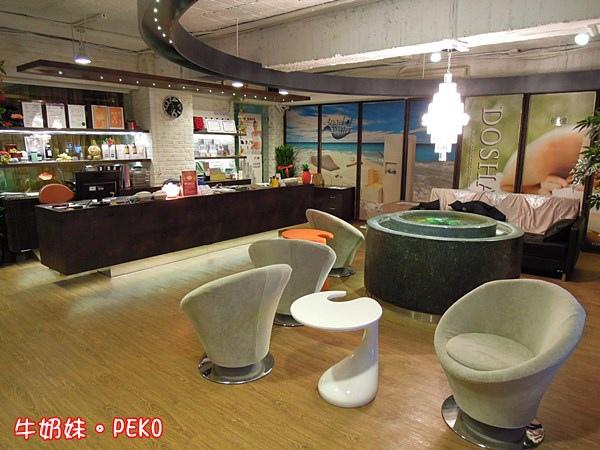 水腸浴SPA 腸浴 水天使診所 台北 大腸水療 宿便01