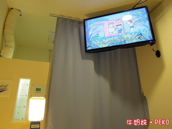 水腸浴SPA 腸浴 水天使診所 台北 大腸水療 宿便07