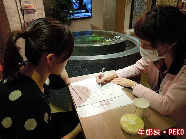 水腸浴SPA 腸浴 水天使診所 台北 大腸水療 宿便14