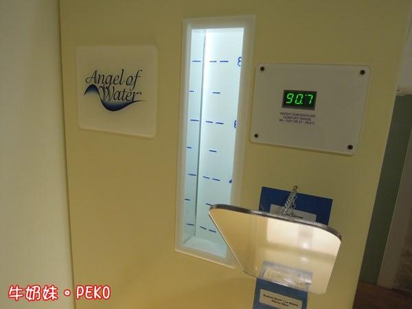 水腸浴SPA 腸浴 水天使診所 台北 大腸水療 宿便09