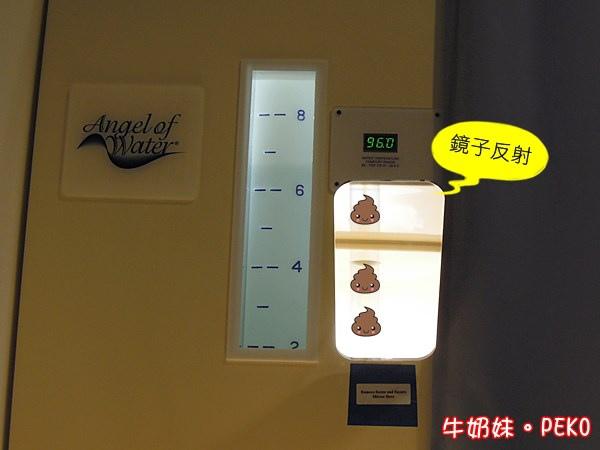 水腸浴SPA 腸浴 水天使診所 台北 大腸水療 宿便09-2