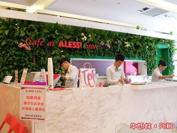 台中 ALESSI Café 咖啡  ALESSI咖啡 廚具02