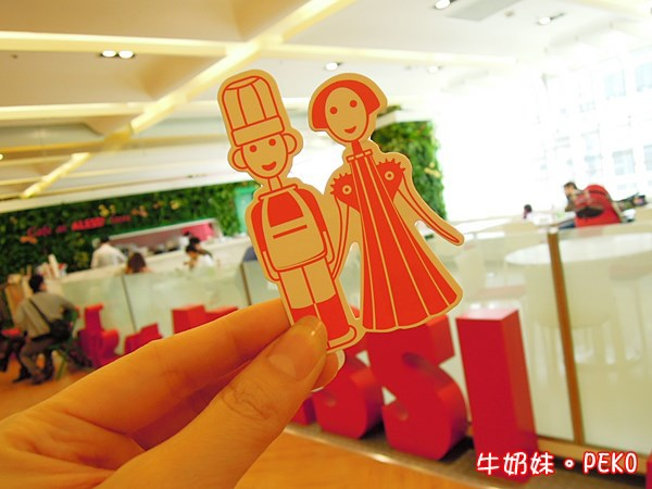 台中 ALESSI Café 咖啡  ALESSI咖啡 廚具09