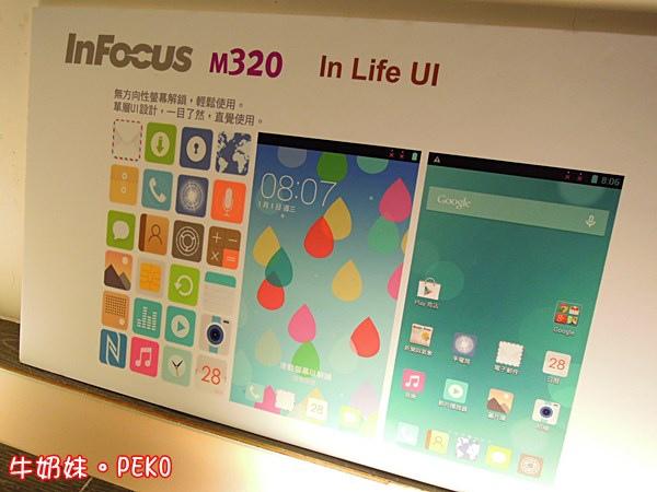 InFocus M320 八核 鴻海 大螢幕手機02