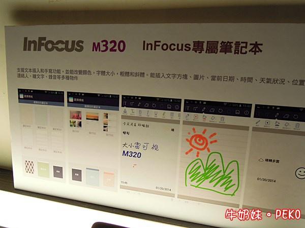 InFocus M320 八核 鴻海 大螢幕手機03