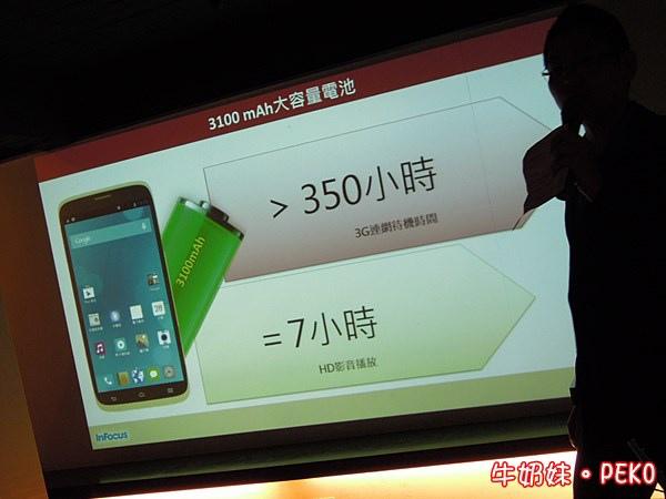 InFocus M320 八核 鴻海 大螢幕手機05