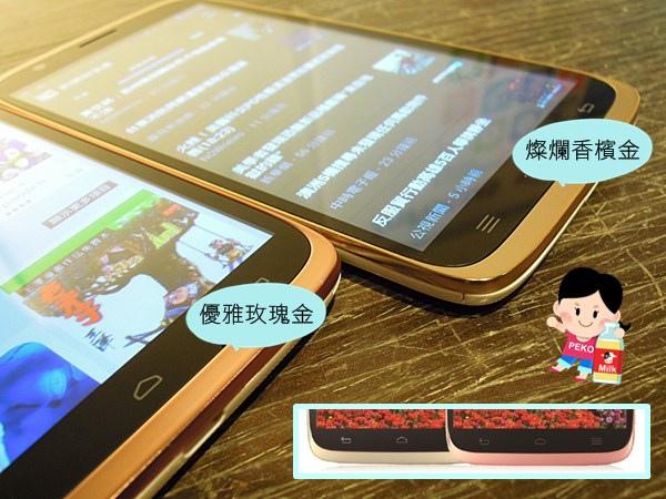 InFocus M320 八核 鴻海 大螢幕手機09