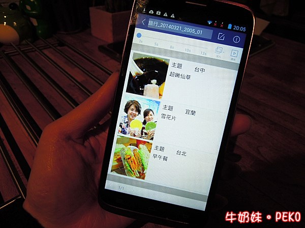 InFocus M320 八核 鴻海 大螢幕手機21
